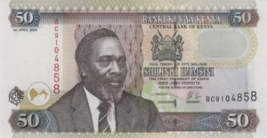 50 shillings kenyan note